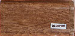 "Плинтус ПВХ IDEAL ""Альфа"" Дуб каньячный 206 (45ммх2500мм) - фото 9570"