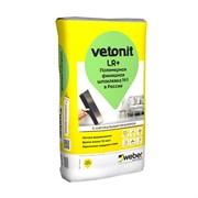 ВЕБЕР-ВЕТОНИТ ЛР плюс / WEBER-VETONIT LR+ шпаклевка полимерная (20 кг)