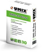 Штукатурка UMIX SHG-80 Grey (30 кг)
