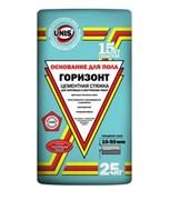 Юнис Горизонт Стяжка цементная 10-50 мм (25 кг)