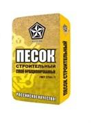 Песок Русеан строительный фракция 0.3-0.5 мм (40 кг)