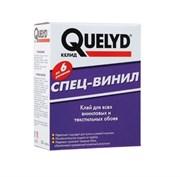 QUELYD (Келид) Спец Винил (300 г)