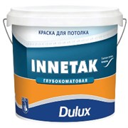 Dulux Innetak для потолков Глубокоматовая (10л)