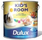 Dulux Kid`s room Матовая (5л)