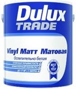 Dulux Vinyl Matt (10л)