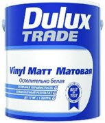 Dulux Vinyl Matt (2,5л)