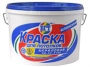 ВГТ 2180 белоснежная (15 кг)