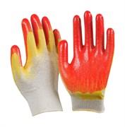 Перчатки с 2-ым латексным обливом