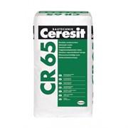 Цементная гидроизоляционная масса Ceresit CR 65 (25кг)
