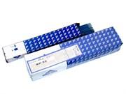 Электроды  МР-3С 4мм (5кг)