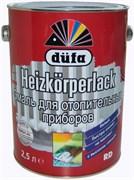 Эмаль для отопительных приборов ДЮФА 2,5 л