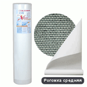 Стеклообои X-Glass SILVER Рогожка средняя 25м