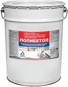 Полиуретановое покрытие для пола  (матовое) Полибетол серый (24кг)
