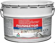 Полиуретановое покрытие для пола  (матовое) Полибетол серый (12кг)