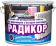 эмаль для радиаторов батарей отопления РАДИАТОР белая (3 кг)