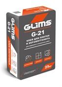 Клей для плитки и керамогранита Глимс, GLIMS G-21 (25кг)