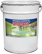 Эпоксидный наливной пол Эполаст серый, комплект (30кг)