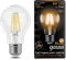 Лампа Gauss LED Filament A60 E27 8W 2700К - фото 10430