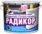 эмаль для радиаторов батарей отопления РАДИАТОР белая (3 кг) - фото 8761